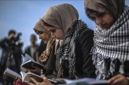 """سلسلة بشرية للقراءة في غزة دعمًا لـ""""انتفاضة القدس"""""""