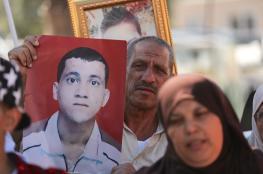 اعتصام في رام الله يطالب باسترداد جثامين الشهداء المحتجزة لدى الاحتلال