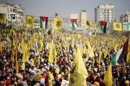 """""""فتح"""": تصويت الأمم المتحدة حول""""الأونروا"""" انتصار لشعبنا وقيادته وهزيمة لترمب ونتنياهو"""
