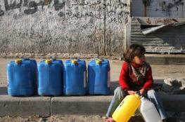 مصلحة المياه تحذر من خطورة أزمة الكهرباء على خدماتها بغزة