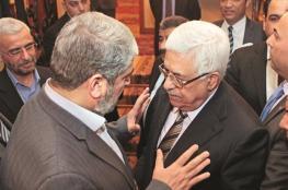 بعد هنية ..خالد مشعل يهاتف الرئيس عباس