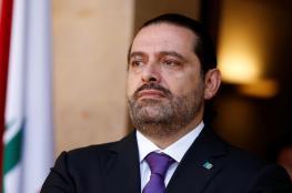 الحريري: أنا حر طليق وسأعود قريبا إلى لبنان