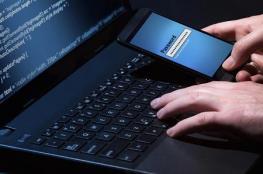هكذا تحمي حاسوبك من أكبر هجوم الكتروني في العالم