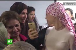 بالصور.. شاهد كيف بدت أسماء الأسد في أحدث ظهور لها