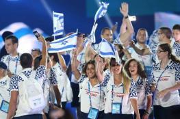كتالونيا تصفع تل أبيب وترفض اقامة مباراة للمنتخب الاسرائيلي