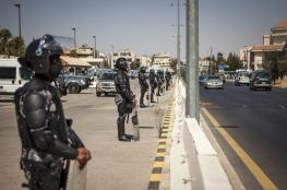 17 نائباً أردنياً ينظمون وقفة احتجاجية أمام السفارة الأميركية بعمان تنديداً بقرار ترامب المنتظر!