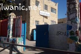 المقدسيون يقاطعون إنتخابات بلدية الاحتلال