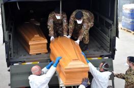 إيطاليا تُسجل أدنى حصيلة وفيات بكورونا منذ شهرين