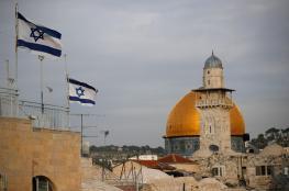 اسرائيل لمصر : لا يمكن لأي قرار ان يغير قرار ترامب حول القدس