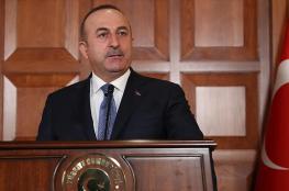 أوغلو: تركيا لن تقف صامتة حيال ما يحدث بحلب رغم تخاذل الجميع