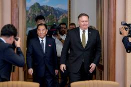 كوريا الشمالية : المحادثات مع اميركا كانت مؤسفة