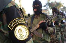 بعملية نوعية ومعقدة ....اعتقال عصابة سطت على صراف آلي للبنك العربي