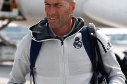 زيدان يغادر معسكر ريال مدريد بشكل عاجل