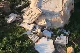 مستوطنون يحطمون النصب التذكاري للشهيد زياد أبو عين في ترمسعيا