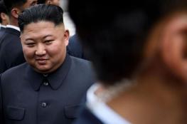 سابقة ..الزعيم الكوري يعتذر ويعبر عن اسفه العميق