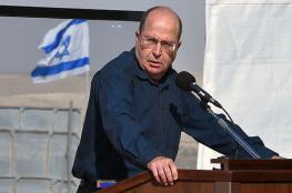 يعلون : لا يوجد حلف عربي ضد اسرائيل الآن