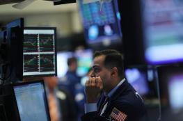 العاصفة قادمة.. كيف تستعد لمواجهة أزمة مالية عالمية