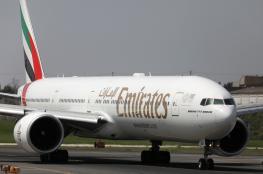 الطيران الاماراتي يصدر تعمليات جديدة بعد اسقاط الطائرة الامريكية