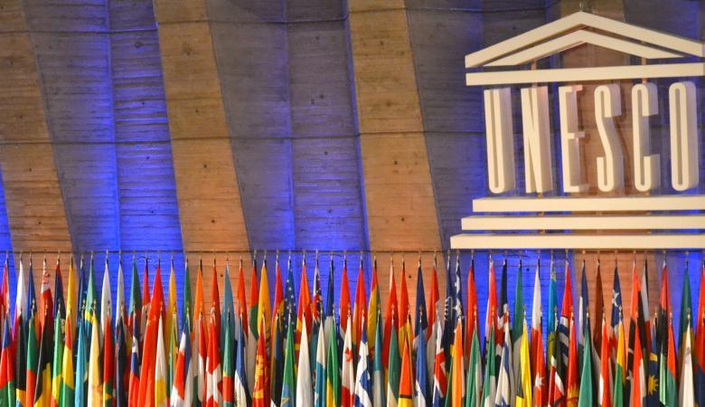 اليونسكو: جاهزون لتقديم الدعم في قطاعات التعليم والثقافة والإعلام