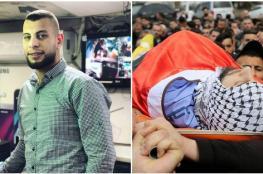 """"""" محمد شاهين """" ذهب للبحث عن طفل مفقود فعاد شهيداً"""