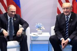 اجتماع مرتقب بين بوتين وترامب في فيتنام