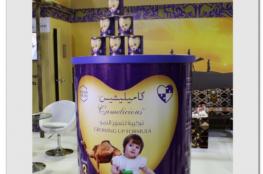 شركة إماراتية تنتج مسحوقاً لحليب الإبل مخصص للأطفال