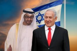نتنياهو يعلن موعد توقيع اتفاقية التطبيع مع الامارات