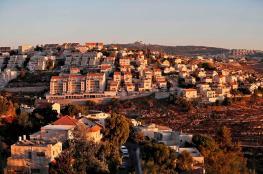 فرنسا تدين بناء وحدات استيطانية في القدس