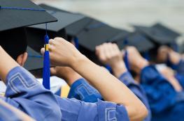 وزارة التربية تعلن عن توفر منح دراسية في الاردن
