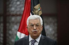 الرئيس : المواطن خط  أحمر والامن الفلسطيني هو في خدمته