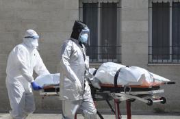 وفاة شابة من قلقيلية متأثرة باصابتها بفيروس كورونا