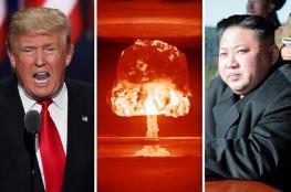 ترامب يتوعد نظام كوريا الشمالية الشرير بـالتدمير الكامل
