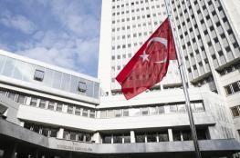 تركيا تندد باتفاق البحرين : التطبيع لن يغير الحقائق بشأن فلسطين