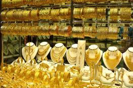 الذهب يرتفع الى اعلى سعر له منذ 3 أشهر