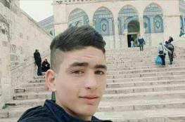 الاحتلال يسلم جثمان الشهيد الفتى أحمد غزال