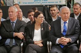 مباحثات تشكيل حكومة وحدة إسرائيلية تبدأ اليوم