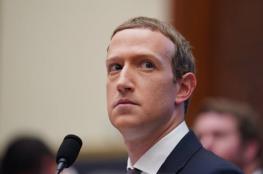 """الثاني خلال شهر..""""عشاء سري"""" يجمع ترامب ومؤسس """"فيسبوك"""""""