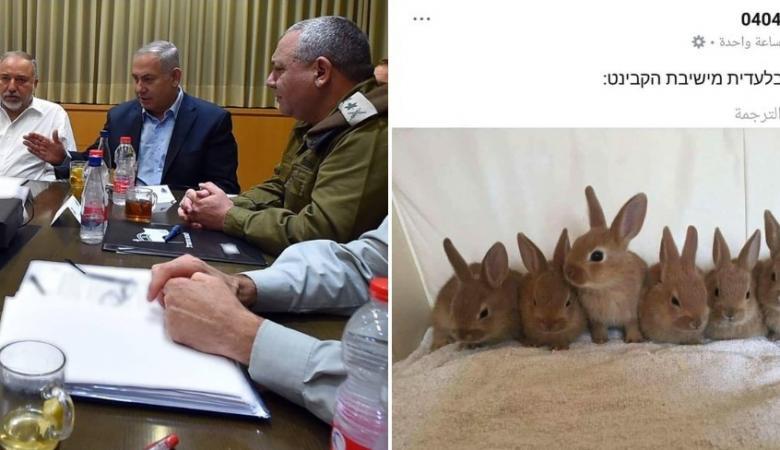 الاعلام الاسرائيلي يصف حكومة نتنياهو بالارانب بعد جولة التصعيد مع غزة