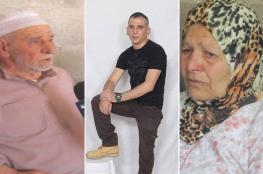 """الاسير """"سلام الزغل """" يفقد والده ووالدته خلال 40 يوماً"""