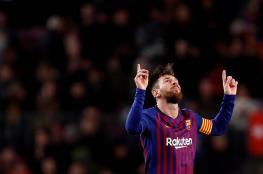 ميسي يقود برشلونة للحفاظ على صدارة  الدوري الاسباني