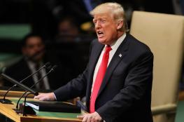 ترامب يتجاهل القضية الفلسطينية  أمام الجمعية العامة