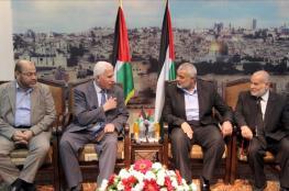 قيادي فلسطيني: لا جديد في ملف المصالحة
