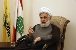 نائب نصر الله: لا يخجل حزب الله أن يقول أنه لن يبادر  في حرب ضد إسرائيل