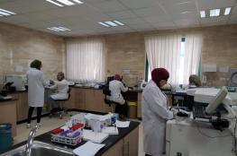 مختبر مديرية صحة رام الله والبيرة يحصل على شهادة الاعتماد الدولية ISO