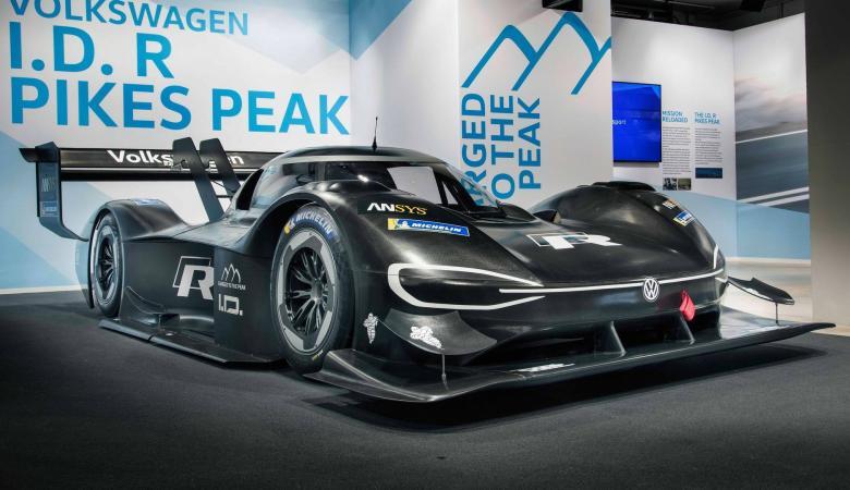 """شركة """"فولكس فاغن """" تكشف عن سيارة كهربائية خارقة"""