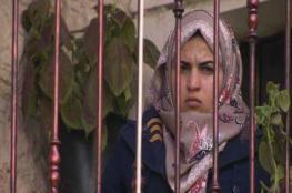 الحكم على فتاة  من جنين بالسجن لمدة 18 شهراً وغرامة بقيمة 20 الف شيقل