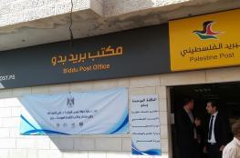 لأول مرة .. اتفاقية  بنقل البريد من الاردن  الى فلسطين مباشرة