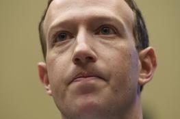 """""""فيسبوك"""" تدعم 30 ألف شركة صغيرة بـ 100 مليون دولار"""