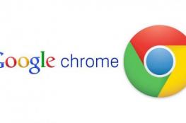 ميزة جديدة لمنع ظهور الإعلانات في غوغل كروم