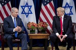نتنياهو : لم نتحدث عن الفلسطينيين اكثر من 15 دقيقة